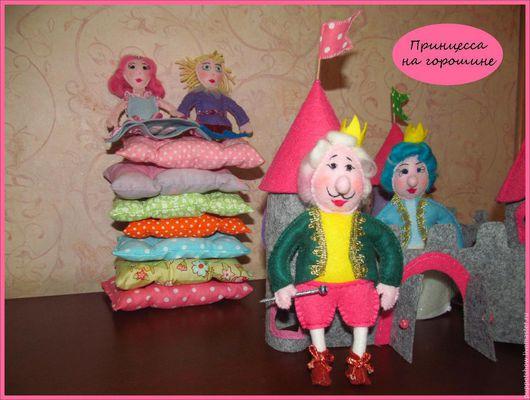 """Кукольный театр ручной работы. Ярмарка Мастеров - ручная работа. Купить Пальчиковый кукольный театр """"Принцесса на горошине"""". Handmade. Разноцветный"""