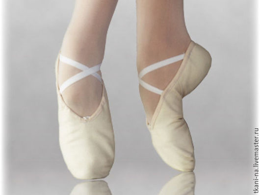 Бежевые балетки очень удобные! Все размеры есть!