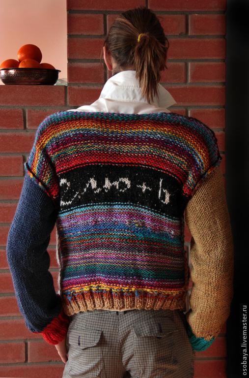 Кофты и свитера ручной работы. Ярмарка Мастеров - ручная работа. Купить 2лю+Б. Handmade. Особая, 2люплюсб, полушерсть