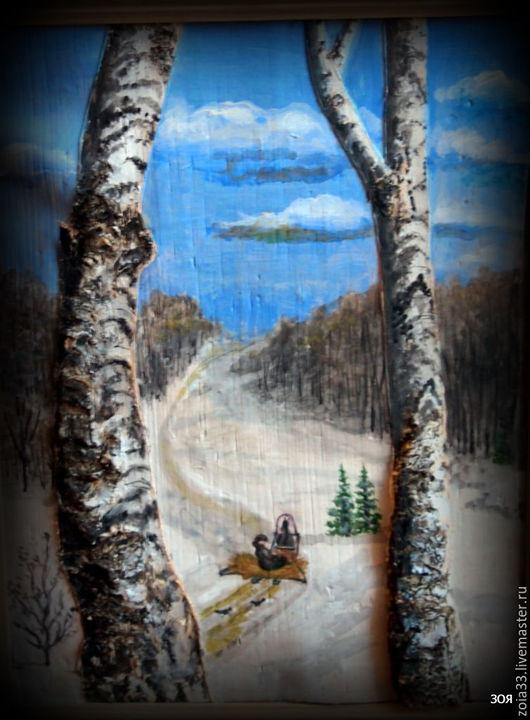 """Пейзаж ручной работы. Ярмарка Мастеров - ручная работа. Купить картина на бересте""""По сибирской таёжной дороге..."""". Handmade. Комбинированный"""