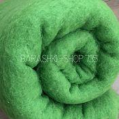 Материалы для творчества handmade. Livemaster - original item Bergshav Green. Germany. 100g. (cardoons 29-30 MD.). Handmade.