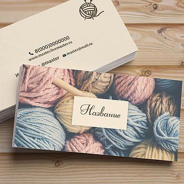 Дизайн и реклама ручной работы. Ярмарка Мастеров - ручная работа Визитка двухсторонняя (готовый макет). Handmade.