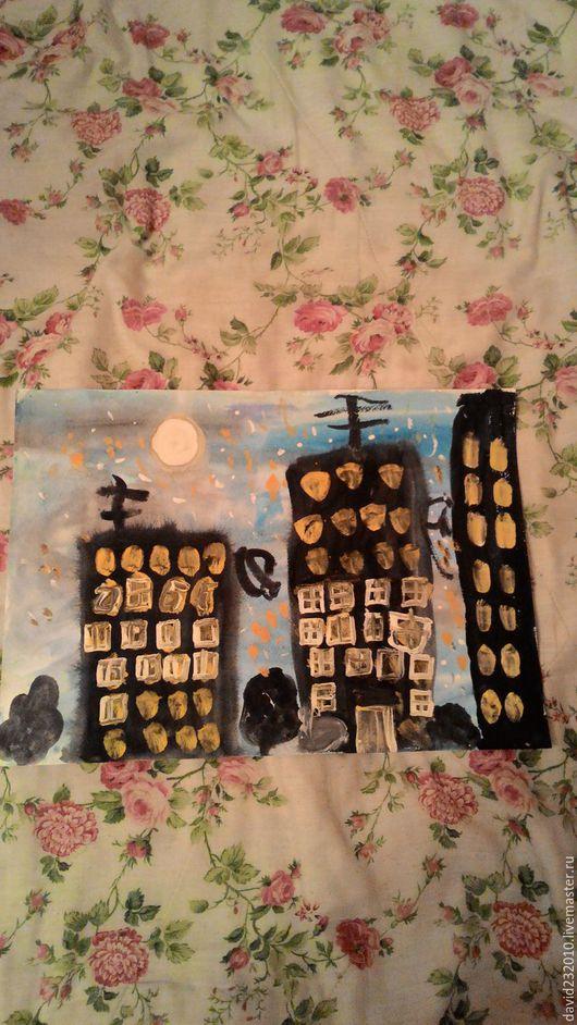 Город ручной работы. Ярмарка Мастеров - ручная работа. Купить Прекрасный ночной город. Handmade. Комбинированный, гуашь, гуашь