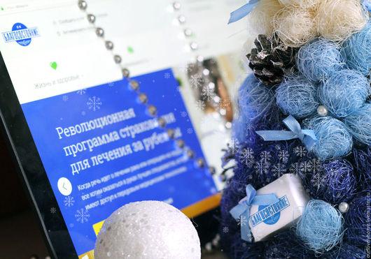 Новый год 2017 ручной работы. Ярмарка Мастеров - ручная работа. Купить Новогодние елочки (корпоративные подарки). Handmade. Синий, елка