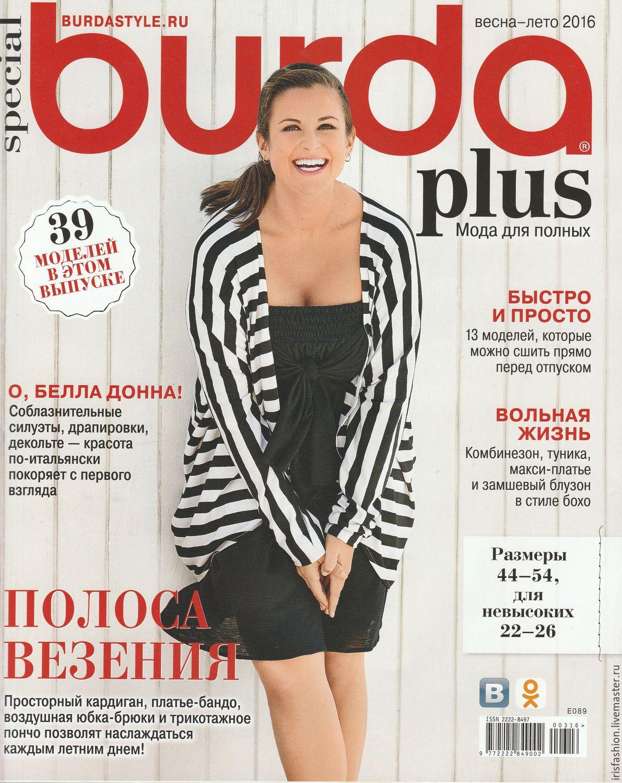 журнал бурдалето 2013