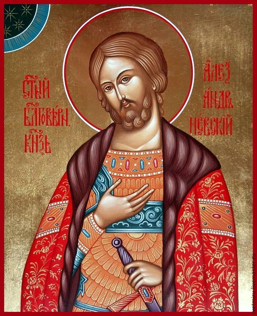 The Holy Nobleborn Prince Alexander Nevsky.Icon in the kiosk, Icons, St. Petersburg,  Фото №1