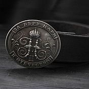 Аксессуары handmade. Livemaster - original item Men`s belt with original buckle. Handmade.