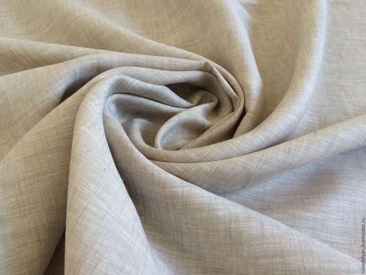 """Шитье ручной работы. Ярмарка Мастеров - ручная работа. Купить Лен 100% сорочечный"""" Светло-серый меланж"""". Handmade. Серый"""