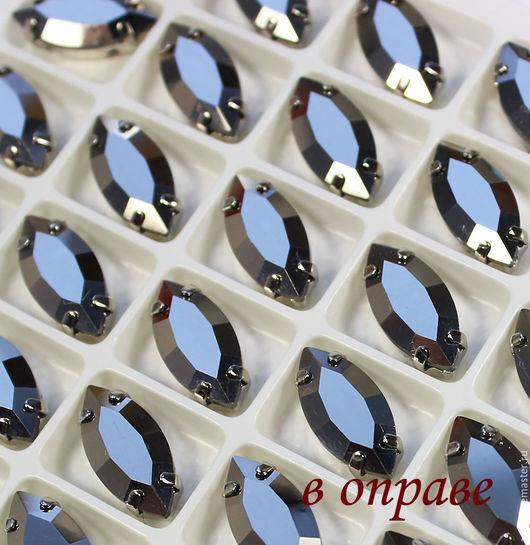 Для украшений ручной работы. Ярмарка Мастеров - ручная работа. Купить Стеклянные стразы 15х7 мм в серебристой оправе Navette Гематит. Handmade.