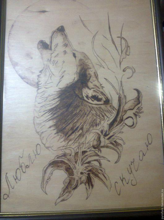 Абстракция ручной работы. Ярмарка Мастеров - ручная работа. Купить Люблю... Скучаю.... Handmade. Чёрно-белый, Пирография