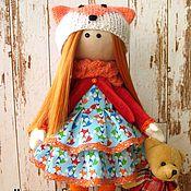 Куклы и игрушки ручной работы. Ярмарка Мастеров - ручная работа Кукла текстильная Лисёна. Handmade.