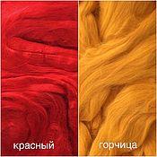 Материалы для творчества handmade. Livemaster - original item Red felting viscose. Mustard 50gr-75R. Handmade.