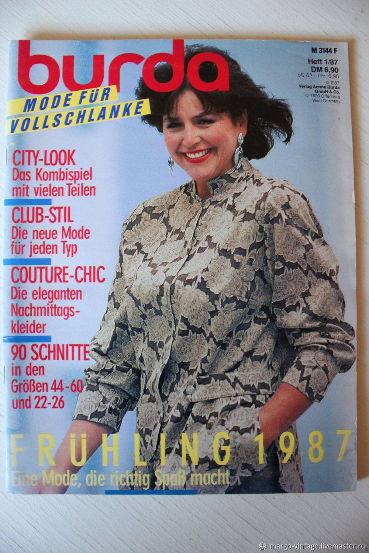 Бурда - спец. выпуск - мода для полных  1 -1987, Выкройки для шитья, Бонн,  Фото №1