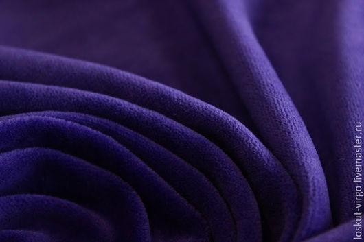 Шитье ручной работы. Ярмарка Мастеров - ручная работа. Купить Трикотаж-велюр хлопковый, цвет фиолетовый. Handmade. Итальянская ткань