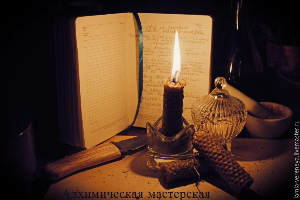 Заговорная свеча Полынь-матушка, Заговорная свеча, Майкоп,  Фото №1