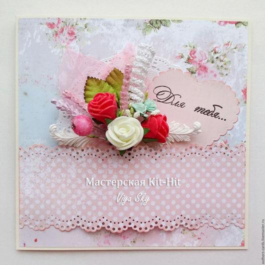 """Открытки для женщин, ручной работы. Ярмарка Мастеров - ручная работа. Купить Открытка """"Праздничный букет"""". Handmade. Розовый, открытки"""