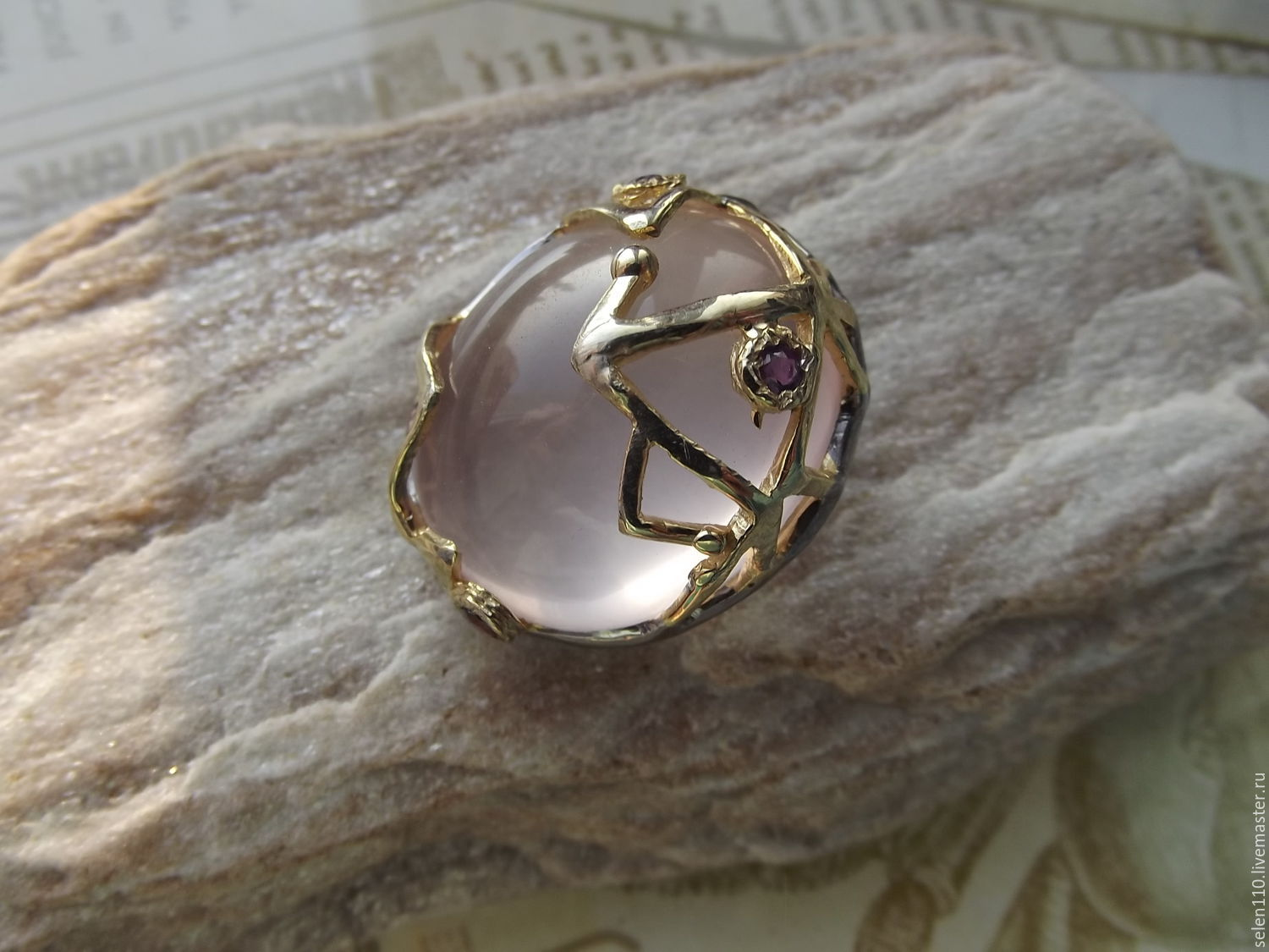 Pendant 'Dawn' with pink quartz and amethysts, Pendants, Voronezh,  Фото №1