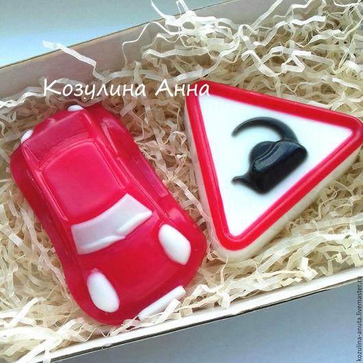 мыло машина,мыло автомобиль,мыло чайник,знак чайник,подарок для новичка,подарок для всех,мыло прикол,набор для водителя