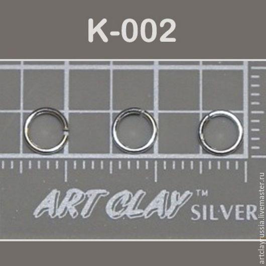 Для украшений ручной работы. Ярмарка Мастеров - ручная работа. Купить Соединительное кольцо 4 мм, К-002. Handmade.