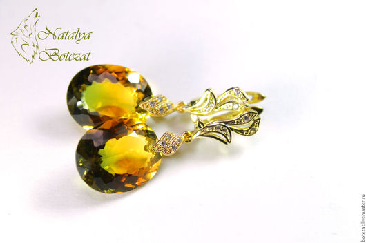 Яркие серьги с крупными камнями зелеными желтыми двухцветными боливийскими аметринами на элитной позолоченной фурнитуре с фианитами. Прекрасный подарок женщине девушке коллеге купить