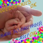 Татьяна (golden-child) - Ярмарка Мастеров - ручная работа, handmade