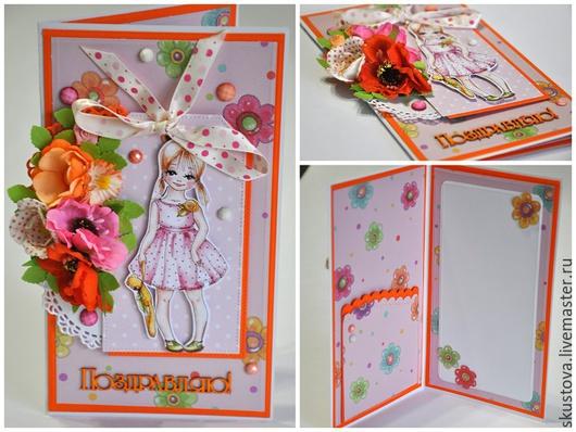 """Детские открытки ручной работы. Ярмарка Мастеров - ручная работа. Купить Открытка для девочки """"Поздравляю"""". Handmade. Оранжевый"""