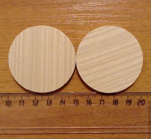 Заготовки круглые 5 см. Цена указана за 1 набор, в наборе - 5 шт. заготовок одной породы дерева.