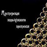 """Кольчужное плетение """"Белый кролик"""" - Ярмарка Мастеров - ручная работа, handmade"""