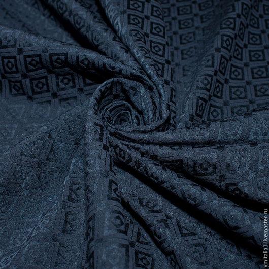 Шитье ручной работы. Ярмарка Мастеров - ручная работа. Купить Жаккард  хлопковый ARMANI темно-синий. Handmade. Итальянские ткани