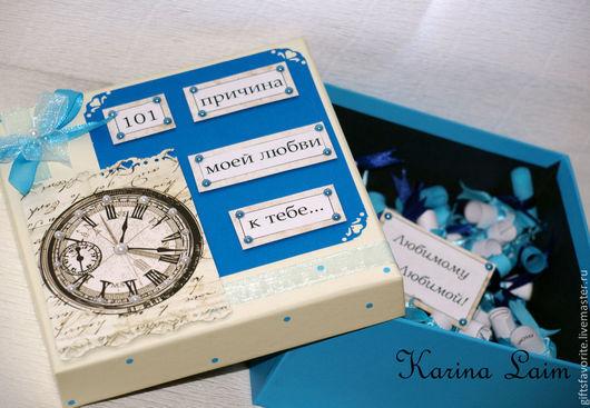 """Подарки для влюбленных ручной работы. Ярмарка Мастеров - ручная работа. Купить Коробочка """" 101 причина моей любви к тебе"""". Handmade."""