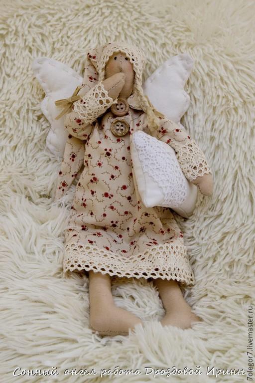 Куклы Тильды ручной работы. Ярмарка Мастеров - ручная работа. Купить Интерьерная кукла.Сонный ангел в стиле Тильда.. Handmade.