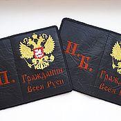 Именные сувениры ручной работы. Ярмарка Мастеров - ручная работа Именные сувениры: обложка на паспорт с инициалами. Handmade.