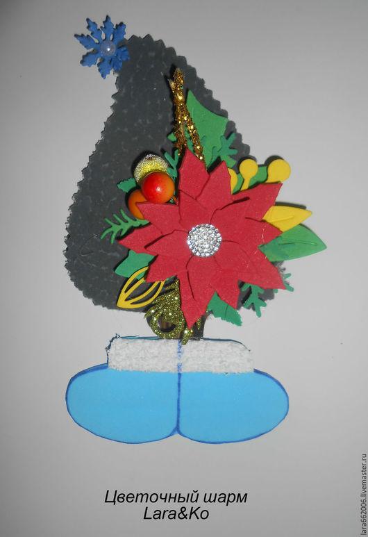 топиарий, дерево счастья, магнит на холодильник, подарок на кухню, подарок коллегам. подарок на любой праздник, подарок на Новый год, подарок на 8 марта, подарок на День Святого Валентина
