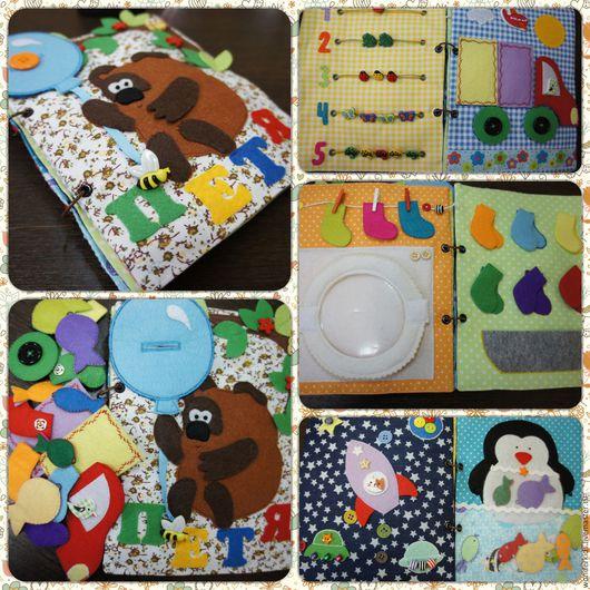 Развивающие игрушки ручной работы. Ярмарка Мастеров - ручная работа. Купить Развивающая мягкая книга из ткани и фетра для детей от 1 до 4 лет. Handmade.