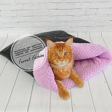 Товары для питомцев ручной работы. Ярмарка Мастеров - ручная работа Лежанка-мешочек для кошек или небольших собачек. Handmade.