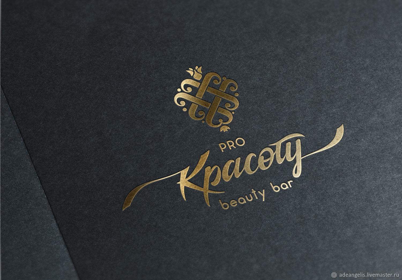 PRO Красоту. Разработка логотипа, Дизайн, Пиза,  Фото №1