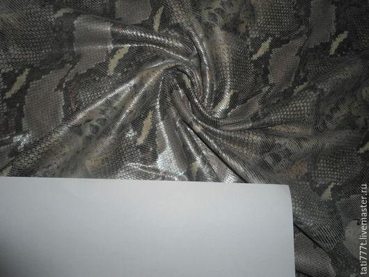 Шитье ручной работы. Ярмарка Мастеров - ручная работа. Купить Серая серебро Рептилия. Кожа натуральная Италия. Handmade.