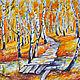"""Пейзаж ручной работы. Ярмарка Мастеров - ручная работа. Купить картина акварелью """"Мостик в лесу"""". Handmade. Оранжевый, осень, березы"""