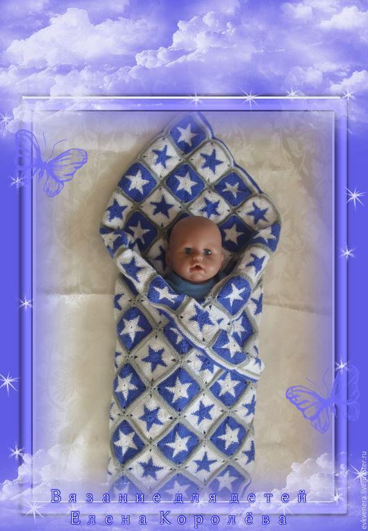 """Для новорожденных, ручной работы. Ярмарка Мастеров - ручная работа. Купить Плед детский """"Звёздное небо"""". Handmade. Комбинированный"""
