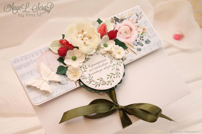 Картинки чтобы, открытка чек на свадьбу