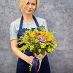 Ольга Королева (ovkoroleva) - Ярмарка Мастеров - ручная работа, handmade