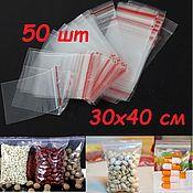 Зип пакеты  30х40 см 35 мкм (50 шт. в упаковке)