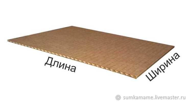 картон, гофролист, лист картона, картонный лист, трехслойный картон, гофрокартон, листовой, упаковка, картон купить, гофрокартон лист, листовой, в листах, плотный картон, картон производитель, красноя