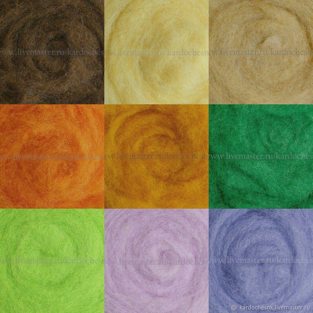 New Zealand cardoons 50 gr, Carded Wool, Novokuznetsk,  Фото №1