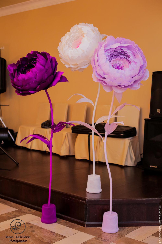 Большие цветы на ножке из гофрированной бумаги своими руками мастер класс