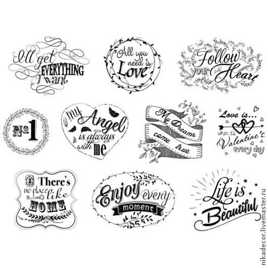 Любимые надписи