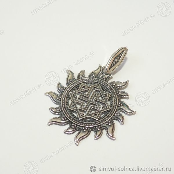 Amulet of the Valkyrie in the Sun, Amulet, Sochi,  Фото №1