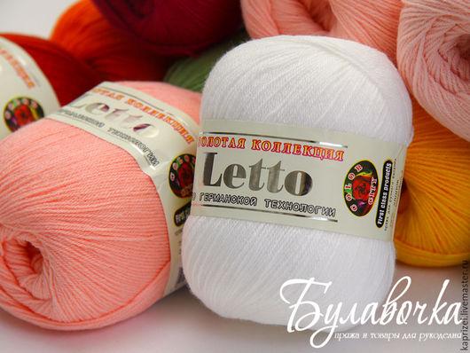 Вязание ручной работы. Ярмарка Мастеров - ручная работа. Купить Пряжа Letto Color City (хлопок+микрофибра). Handmade. Пряжа