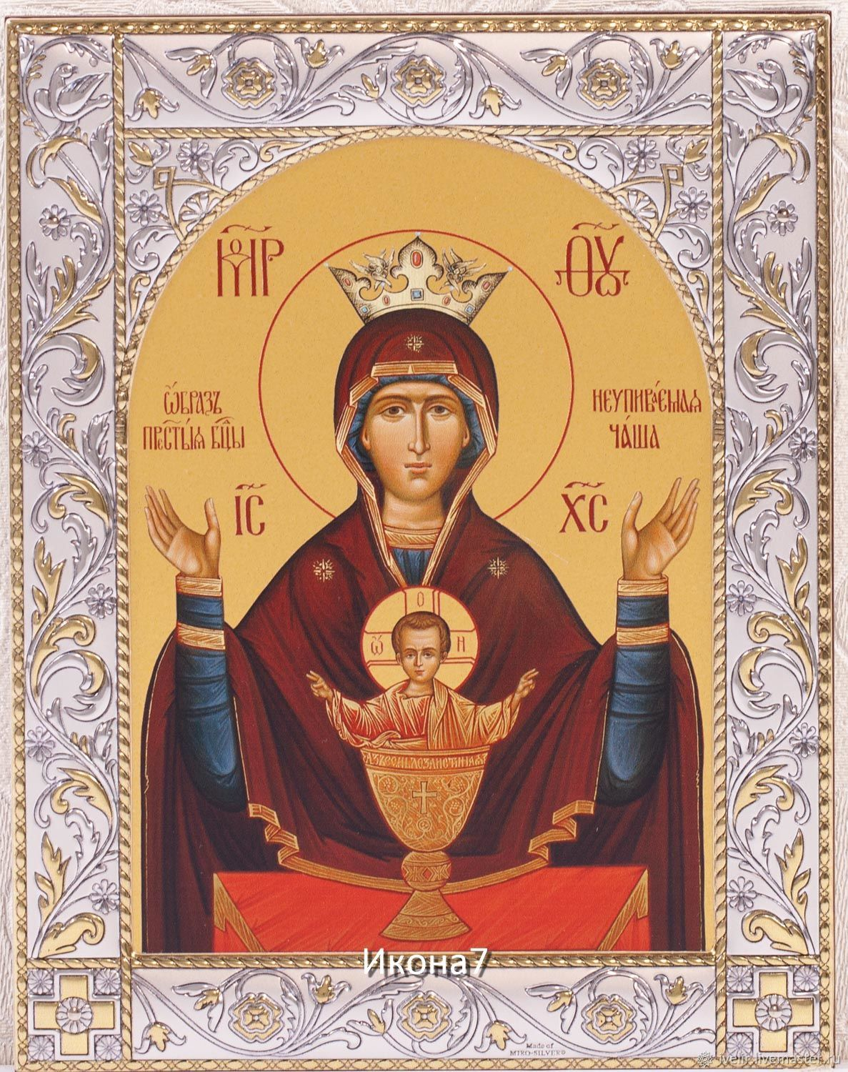 Inexhaustible Chalice icon of the Mother of God (14h18sm), Icons, Moscow,  Фото №1
