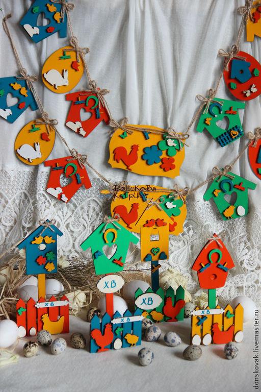 """Подарки на Пасху ручной работы. Ярмарка Мастеров - ручная работа. Купить Скворечники """"Яркая пасха"""". Handmade. Скворечник, для салфеток"""